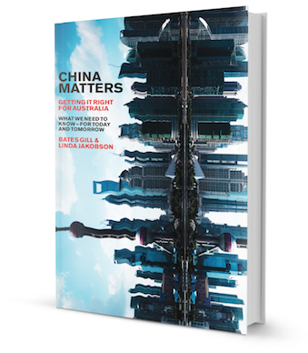 china matters book cropped-small